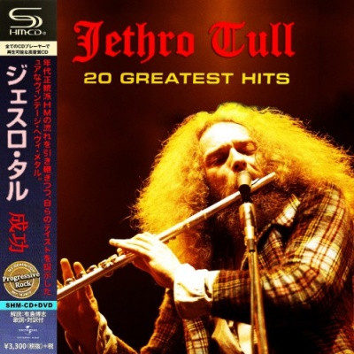 JethroTull-20GreatestHits-Front.jpg