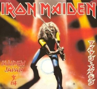 1981-Maiden.jpg