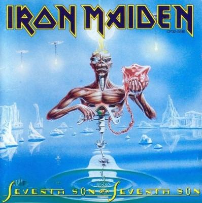 1988-Seven.jpg