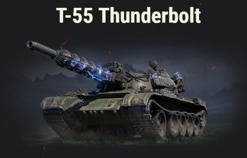 T-55-Thunderbolt2222222.jpg