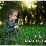child-1347385_960_720